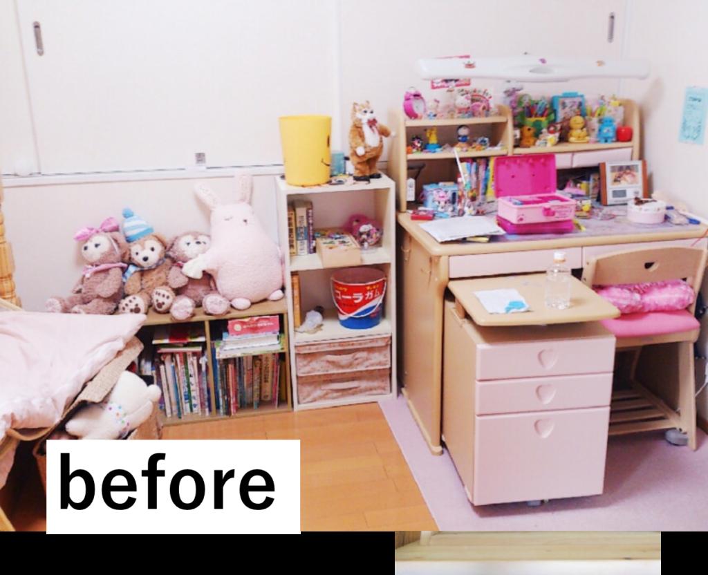これで子供が片付けやすくなる!正しい学習机の収納方法 – 収納schule